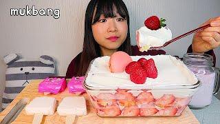 MUKBANG 직접 만든 떠먹는 딸기크림 케이크 디저트…
