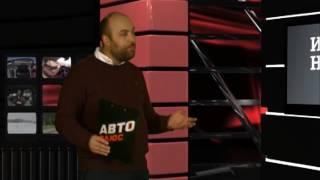 Итоги недели с Петром Шкуматовым  Вып 022