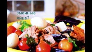 Тёплый салат с говядиной. Авторский салат ГОВЯДИНА, РУККОЛА, БАЗИЛИК, ФЕТА.