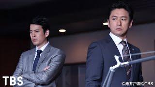 青島製作所は取引先からの相次ぐ値下げ要求と生産調整、メインバンクの白...