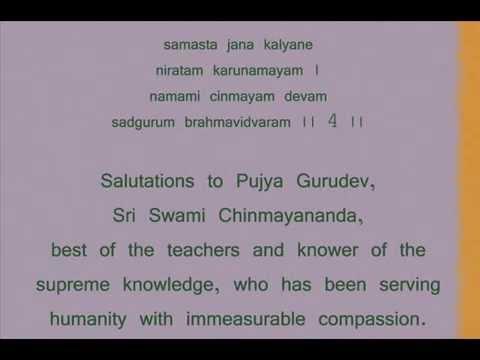 Sanskrit Opening Prayers