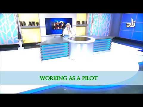 Working as a Pilot - Sheikh Assim Al Hakeem