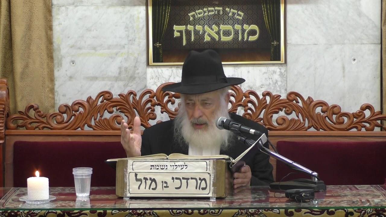 הרב דוד פחימה הלכות תקיעת שופר+הרב דורון אליאסיאן שמירת הלשון החפץ חיים