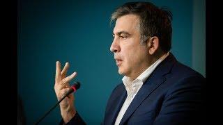 Саакашвілі зробив нову скандальну заяву про Порошенка і Тимошенко