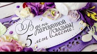 Танец любви на 5 годовщину свадьбы Сергей и Ксения   2019 год 1