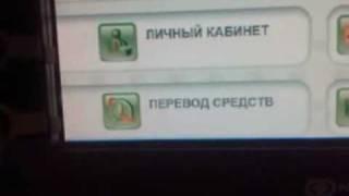 видео Газпромбанк Оплата Коммунальных Услуг Омск