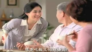 南僑 - 膳纖熟飯
