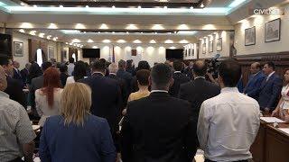 Երևանի ավագանու անդրանիկ նիստը՝ դահլիճում և դահլիճից դուրս