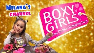 Кукла BOXY GIRLS! Распаковка БОКСИ ГЕРЛЗ куклы. Смотрите видео Milanas channel