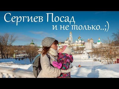 Туры по Золотому Кольцу 2017 из Москвы экскурсии и