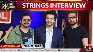 Strings In BOL Nights With Ahsan Khan   8th November 2019   BOL Entertainment