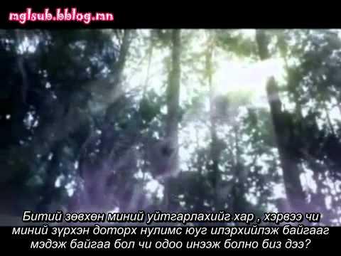 MV SNSD-Tears mglsub