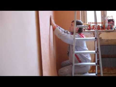 видео: Косметический ремонт за 3 дня. Замена обоев.