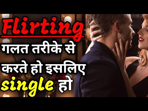 Dating - Flirting Tips With 4 Examples