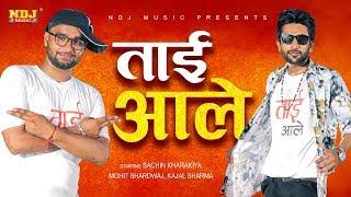 Tai Aale   Sachin Kharkiya   Mohit Bhardwaj   Kajal Sharma   New haryanvi Song 2019   NDJ Music