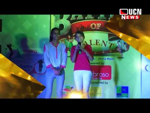 || UCN || THE BATTLE OF TALENT || AUDITION || EPISODE 05 || MORRIS COLLEGE || NAGPUR