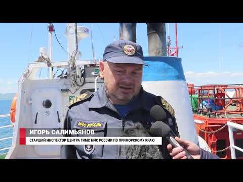 Во Владивостоке прошли масштабные Бассейновые учения по спасению людей в море