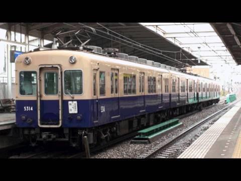 阪神最後の行先方向板車 5311・5131形混結 5143F 【Hanshin】