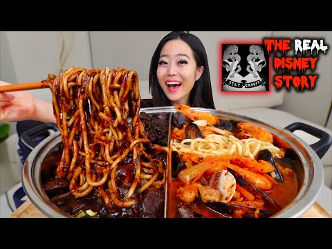 Nuclear Seafood Noodles + Black Bean Noodles (MOST POPULAR KOREAN NOODLE COMBO) MUKBANG