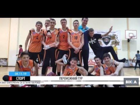 ТРК ВіККА: «Черкаські Мавпи-06» виграють тур Всеукраїнської юнацької баскетбольної ліги