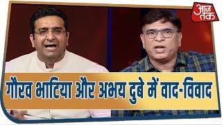 Sadhvi Pragya के विषय पर Gaurav Bhatia और Abhay Dubey में वाद-विवाद | Dangal Rohit Sardana के साथ