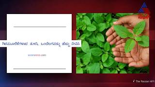 Daily routine for healthy life | lifestyle tips home remedies