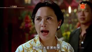 Đại Ca Háo Sắc Phim Lẻ Xã Hội Đen Hong Kong Hay Thuyết MiNh
