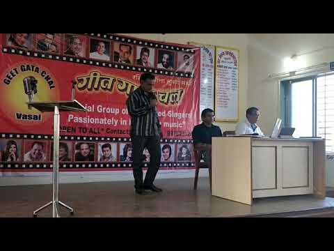 Geet gata chal by Rajesh Joshi karaoke