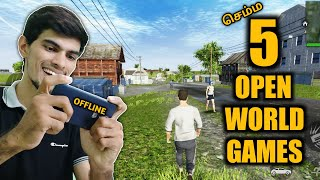 GTA 5 மாதிரி OFFLINE GAMES | OFFLINE OPEN WORLD GAMES FOR ANDROID LIKE GTA 5