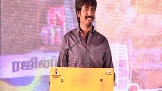 "Sivakarthikeyan - ""I never wanted the title Rajini Murugan"" | Rajinimurugan Audio Launch - BW"