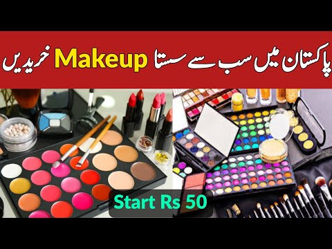 Imported Cosmetics wholesale market in Lahore | Cheapest Cosmetics Market | Makeup products | Serum