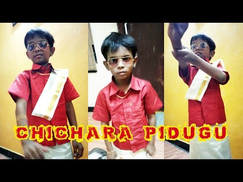 Chichara Pidugu