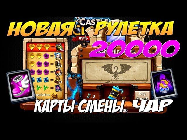 казино рулетка европейская бесплатно играть