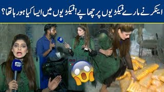 Madiha Raids Factories - What Happened Next Will Shock You | Top Story