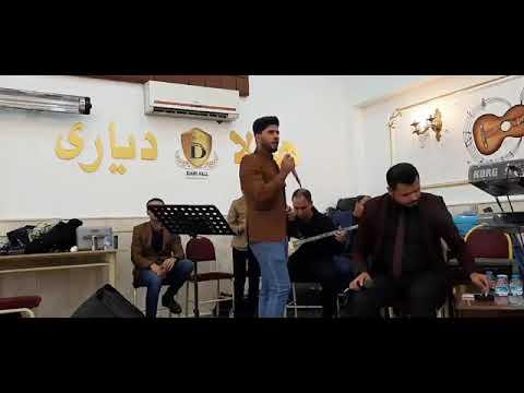 الفنانين زيدان خلف و برزان خلف حفلة كوهبل حفلة بلكان٢٨ نوفمبر ٢٠١٩