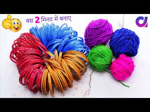 Genius Way to Reuse Old Bangles and Wool | Best Out Of Waste | Artkala