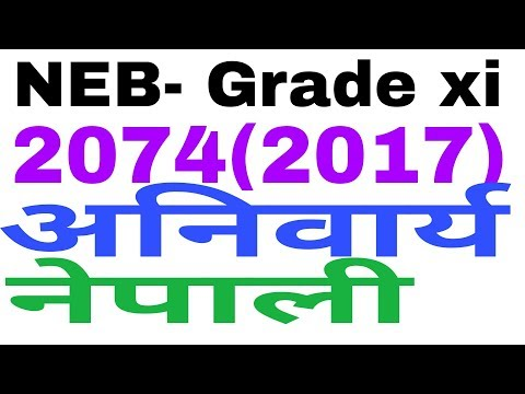 NEB(HSEB) questions paper 2074 by maths nepal,class 11