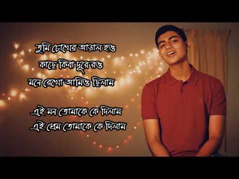 Old Songs Medley MashupDeepshikhaSingh's UnpluggedBollywood Old Songs MedleyOld is Gol