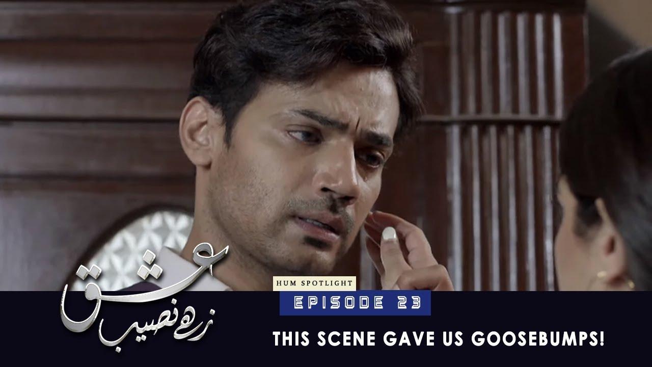 Download This Scene Gave Us Goosebumps   Ishq Zahe Naseeb   HUM TV   HUM Spotlight