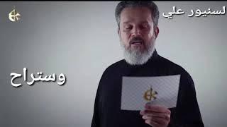 اجمل. نغمة رنين 💔 كلشي راح باسم الكربلائي 2018 مًوئثرا ا