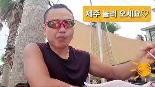 제주맛집(돈파스타 정원) - 핫 플레이스/제주바다풍경/…