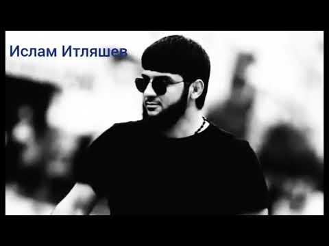 Ислам Итляшев - лучшие хиты