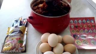 КАК Красить яйца луковой шелухой к Пасхе