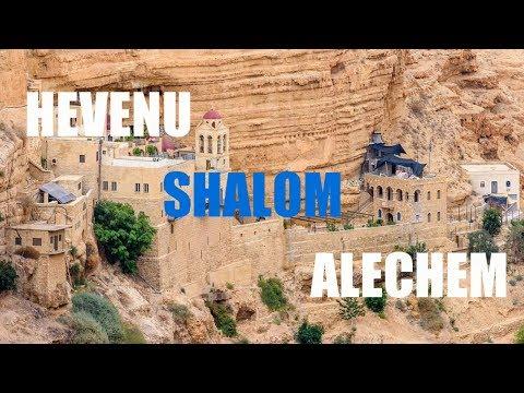 Hevenu Shalom Alechem || Guitar Chords & Lyrics|| Christian Song