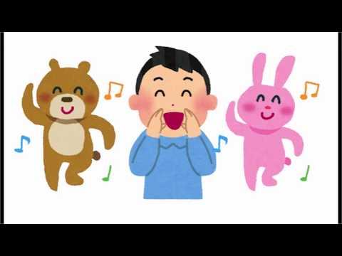 GOOD MORNING SONG ~ Ohayo Gozaimasu Kindergarten~おはようございますのうた