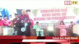 Malaysia tak amal undang-undang 'rimba'