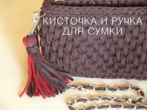 b39e06a3bf09 Кисточка и Ручка из трикотажной пряжи. Вязание крючком. Brush and Pen of  knitting yarn. Crochet.