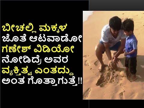 Goldenstar Ganesh Playing with Kids in Srilanka Beaches | Sandalwood |