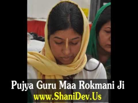 Famous Indian Spiritual Quote By GuruMaa - Www.ShaniDev.Us