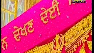 Bhai Ravinder Singh Ji Hazoori Ragi Sri Darbar Sahib - Bilawal Di Chowki (25 05-2018)